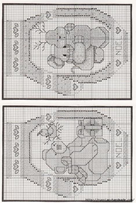Вышивка. НОВОГОДНИЕ елочные шары и подвески (36) (469x700, 310Kb)