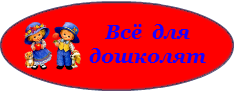 5111852_knopochka_1 (234x93, 13Kb)