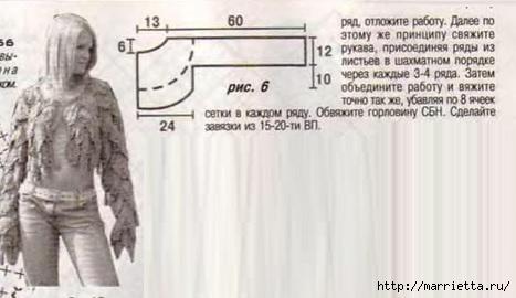Болеро в листиках из вискозного шелка (5) (467x270, 69Kb)