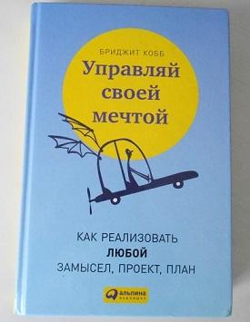 effektivnaya-rabota (275x355, 95Kb)