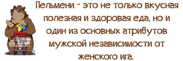 1381307937_frazochki-15 (604x204, 141Kb)