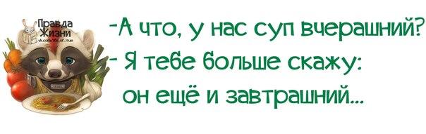 1381307958_frazochki-26 (604x191, 98Kb)
