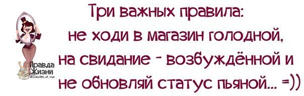 1381307968_frazochki-20 (604x191, 131Kb)