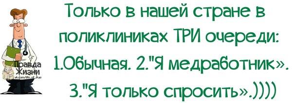 1381307972_frazochki-28 (604x213, 135Kb)