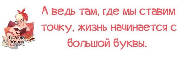 1381307990_frazochki-10 (604x191, 98Kb)