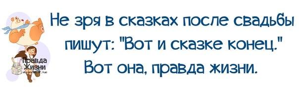 1381307995_frazochki-11 (604x191, 102Kb)