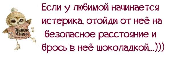 1381308014_frazochki-25 (604x201, 124Kb)