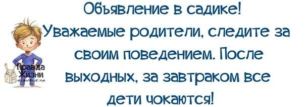 1381308018_frazochki-3 (604x213, 133Kb)