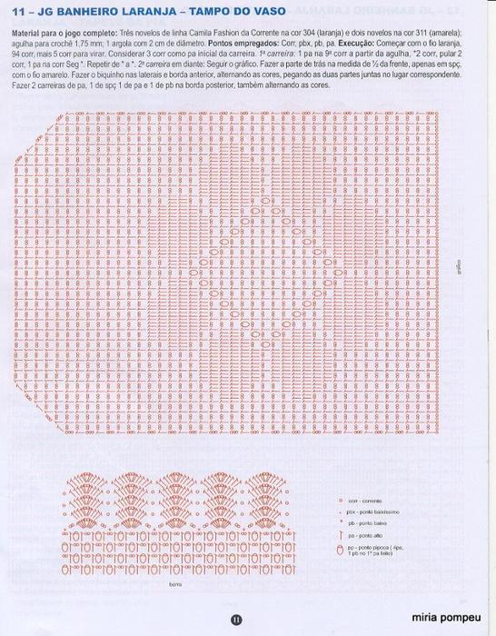 22 (546x700, 508Kb)
