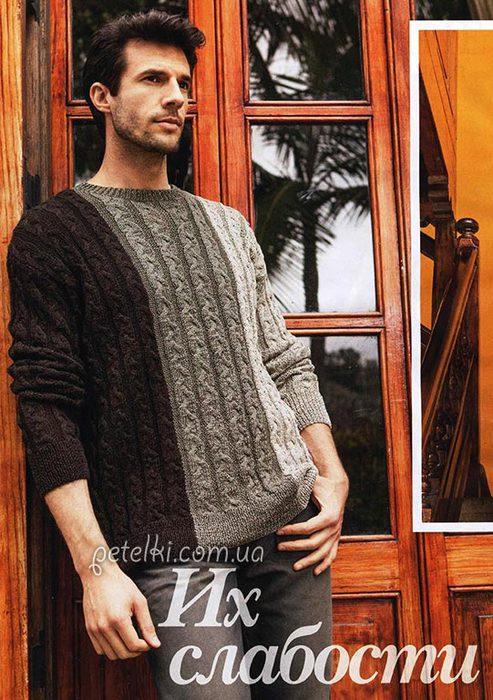 1410853869_0 трёхцветн. пуловер муж 1 (493x700, 100Kb)