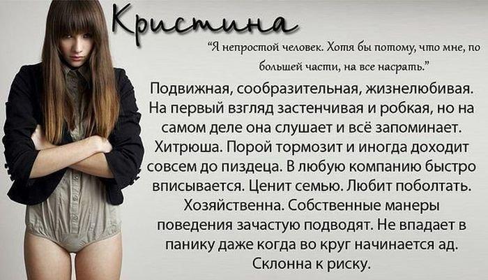 kakoe-zhenskoe-imya-samoe-seksualnoe