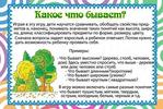 Превью MzgMYbTu3Rs (604x406, 324Kb)