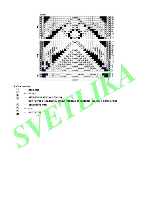 0_116265_d9c9d64b_orig (494x700, 125Kb)