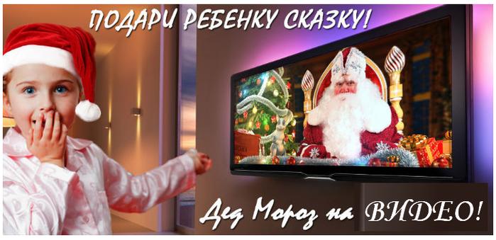 видео поздравление на новый год/5740258_ (700x339, 335Kb)
