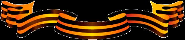 f64d2900df51 (630x136, 77Kb)