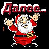 107937143_knopka_dalee11 (160x160, 28Kb)