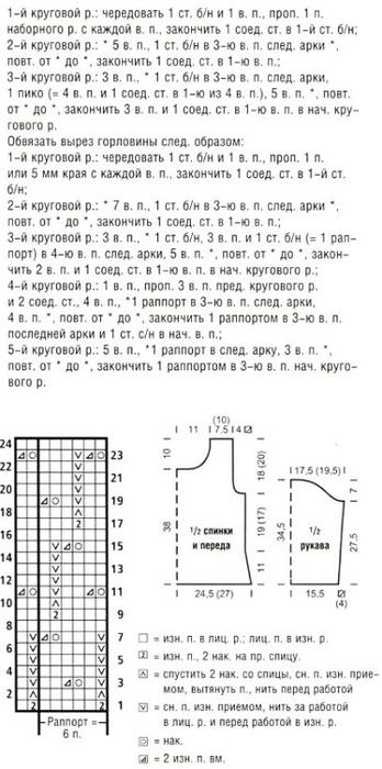 getImage (2) (348x700, 180Kb)
