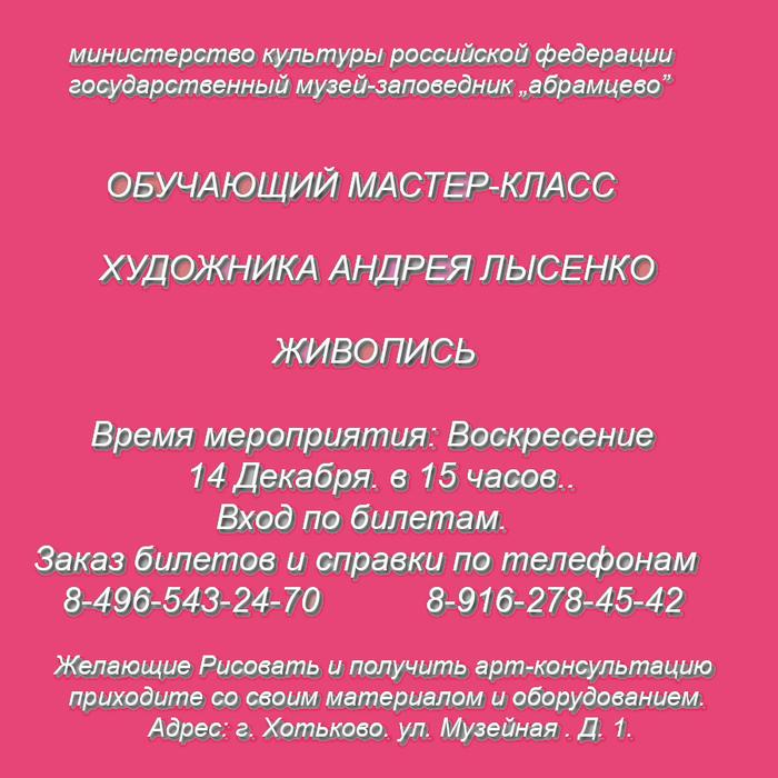 1588602_ (700x700, 323Kb)