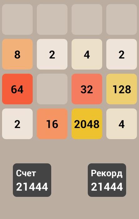 победа в 2048/683232_pobeda2048 (444x700, 30Kb)