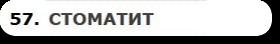 title339726113 (280x44, 11Kb)