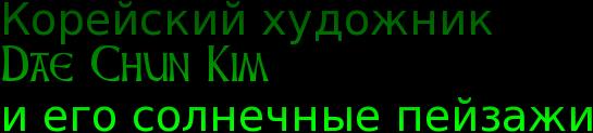 cooltext1837139582 (545x123, 21Kb)