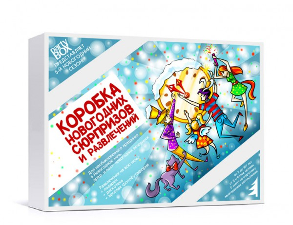 Наборы для организации веселых праздников и вечеринок от PartyBox (1) (600x462, 252Kb)