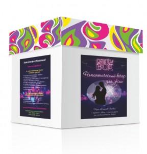 Наборы для организации веселых праздников и вечеринок от PartyBox (9) (288x300, 61Kb)