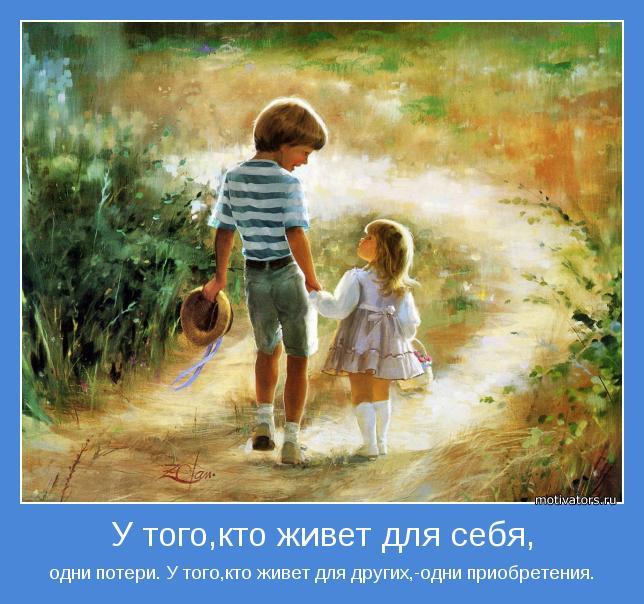 0_121157_34db6e46_orig (644x604, 68Kb)