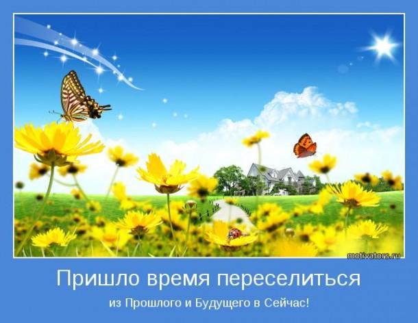0_12113d_b13f2de0_orig (610x472, 64Kb)