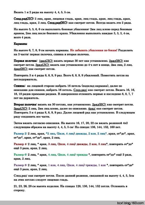 й2 (494x699, 216Kb)