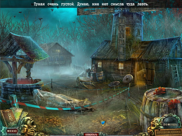 fear-for-sale-bundle-screenshot6 (640x480, 416Kb)