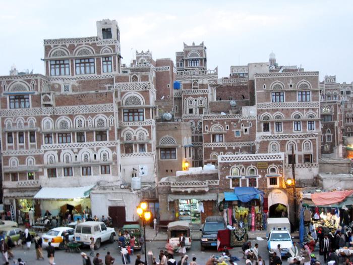 Sanaa,_Yemen_view (700x525, 531Kb)