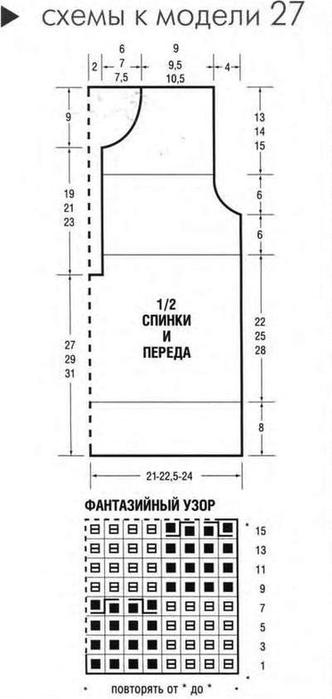 207680600 (332x700, 90Kb)