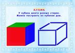 Превью ZgiKbOaSDRo (700x494, 362Kb)