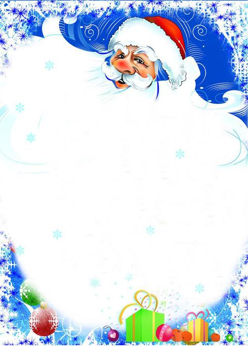 письмо от деда мороза Хьюго Пьюго, бланк письма от деда Мороза, новогодний почтовый конверт, новогодний конверт, конверт от деда мороза, грамота от Деда Мороза, Благодарность от деда Мороза. Печать деда Мороза Хьюго Пьюго,  /4682845_b_94341292_4010566_62585005_pismo (501x699, 129Kb)