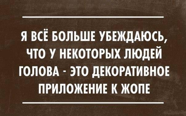 3821971_golovajopa (604x376, 40Kb)