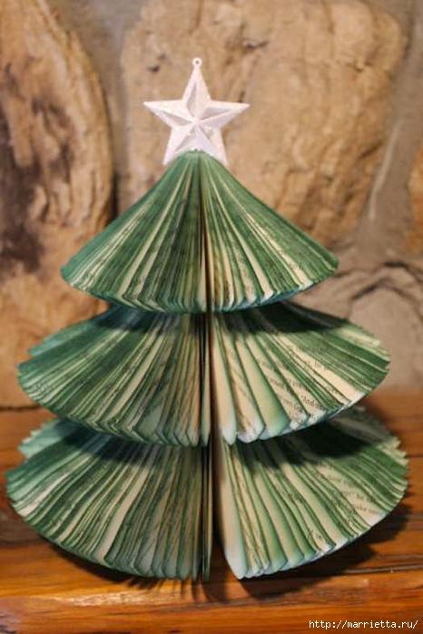 Новогодние елки из старых книг (27) (466x700, 239Kb)