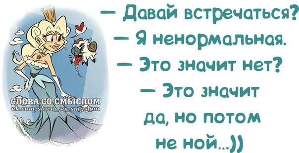 1386269435_frazochki-1 (604x310, 174Kb)