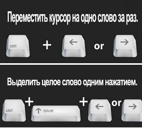 5090154_hmuAbxta0k (464x417, 27Kb)