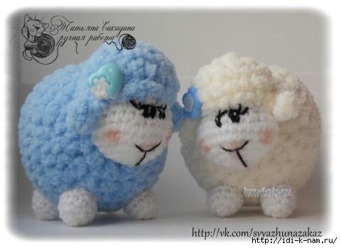 вязаная овечка,  как связать овечку Хьюго Пьюго, схема вязания овечки, как связать символ 2015 года, символ 2015 года своими руками, как сделать символ 2015 года,
