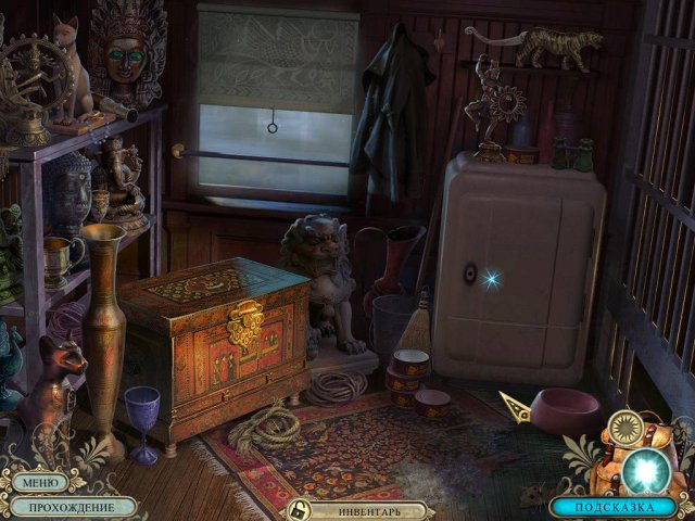 hidden-expedition-smithsonia-hope-diamond-collectors-edition-screenshot1 (640x480, 277Kb)
