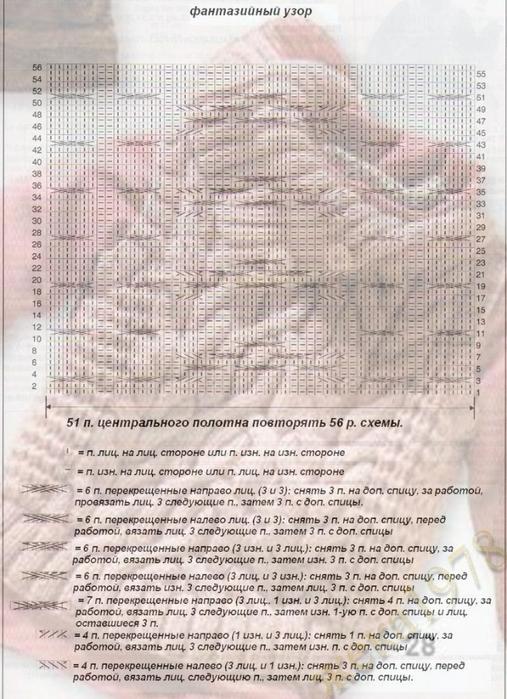 RNBqOLRV7pk (507x700, 376Kb)