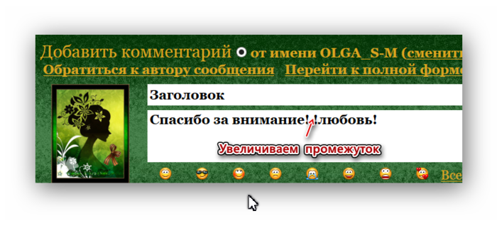 Ashampoo_Snap_2014.12.13_06h00m28s_007_ (700x342, 190Kb)