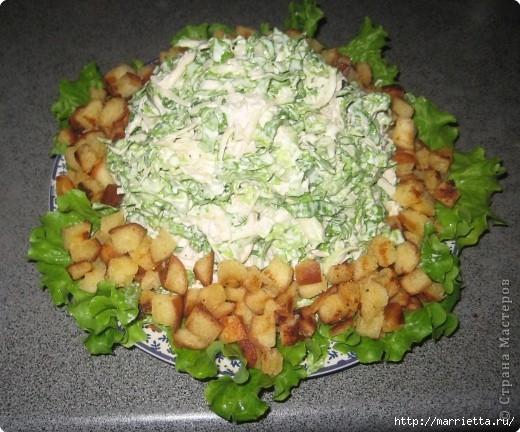 Куриный салат с листьями салата и сухариками (6) (520x432, 195Kb)