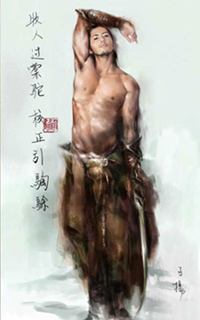 WengZiyang1 (225x359, 66Kb)