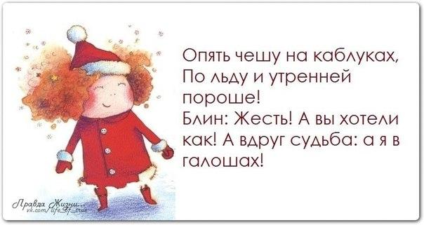 стихи-зима-судьба-песочница-508029 (604x321, 132Kb)