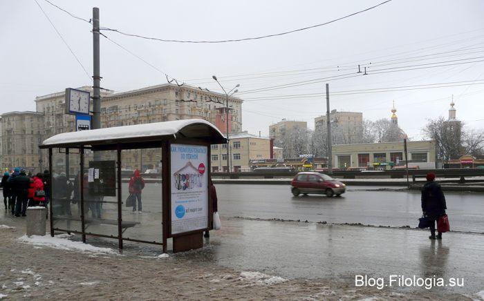 Метро Сокол в Москве (700x436, 50Kb)