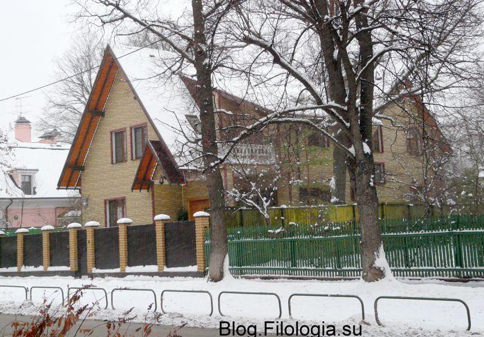 Особняк в поселке художников на Соколе (700x488, 94Kb)