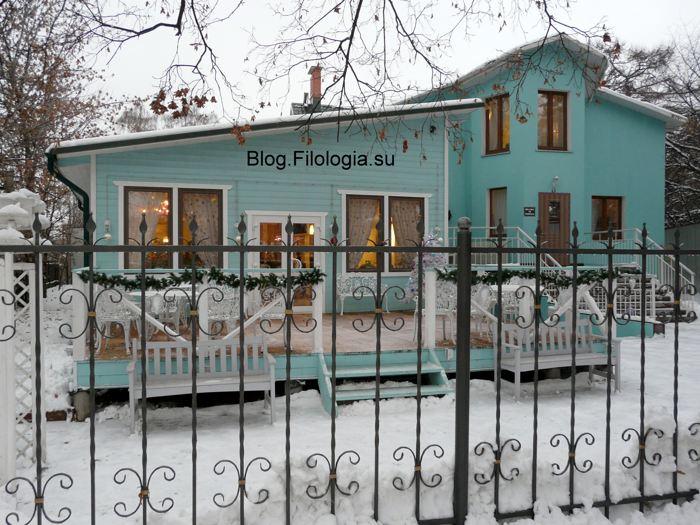 Красивый дом в поселке художников на Соколе (700x525, 85Kb)