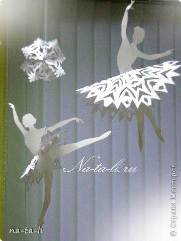 снежинки балеринки Хьюго Пьюго, трафареты снежинок балеринок. как сделать снежинки балеринки, новогодние украшения своими руками,